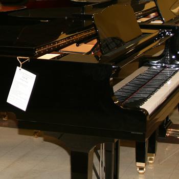 NJ Piano Buyers