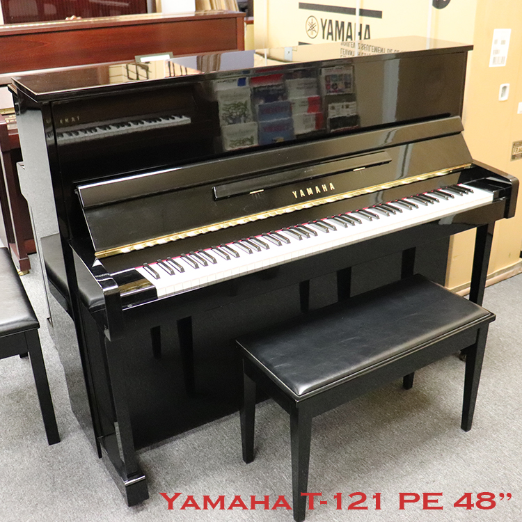 yamaha 48 inch upright piano for sale in nj