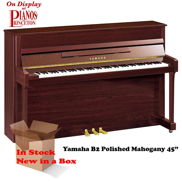 Yamaha B2 Polished Mahogany