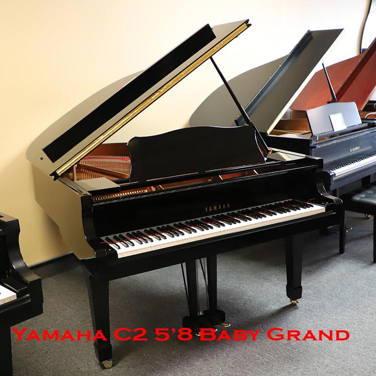 Yamaha C2